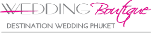 logo_weddingboutique